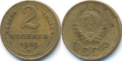 2kop_1939_1.JPG