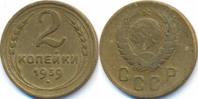 2k_1939_2.JPG