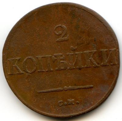 1835_.jpg