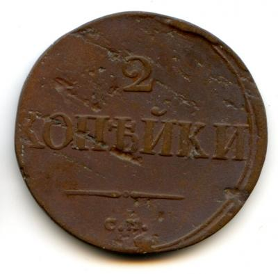 1838_.jpg