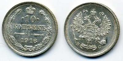 10_k_1916_bonus.jpg