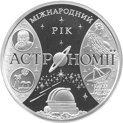 Astronomia_r.jpg