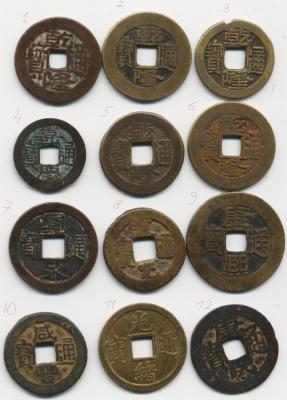 china_cash1.jpg