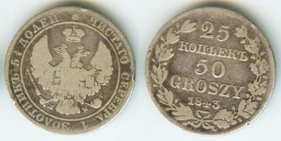 coins005.jpg