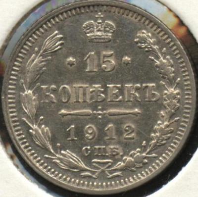 15k1912_1.JPG