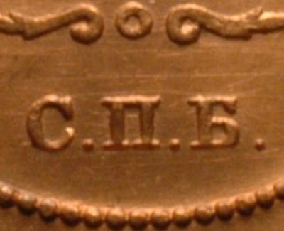 5_1911______.JPG