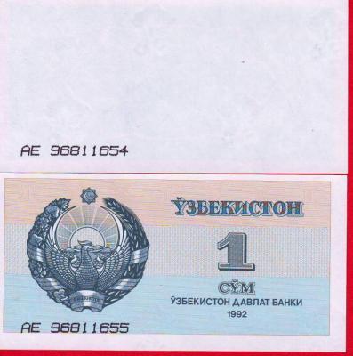post-1152-1246510039_thumb.jpg