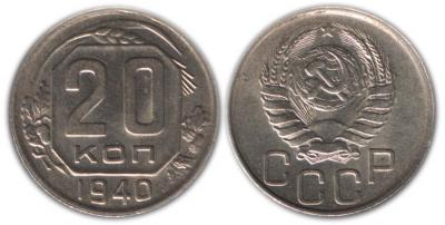 20k1940.jpg