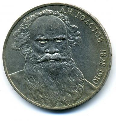 Tolstoy098.jpg