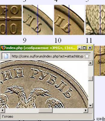 post-2803-1248013260_thumb.jpg