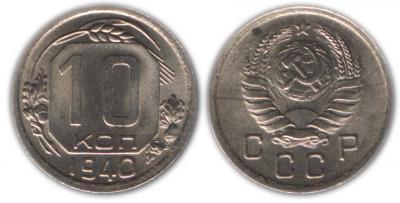 10k1940.jpg