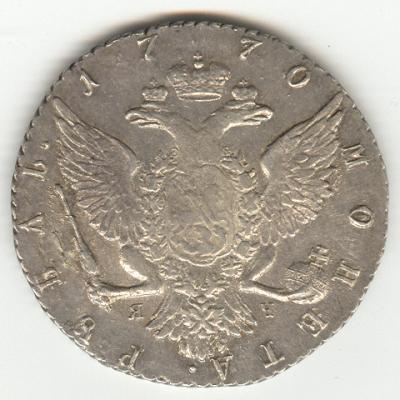1770_2.jpg