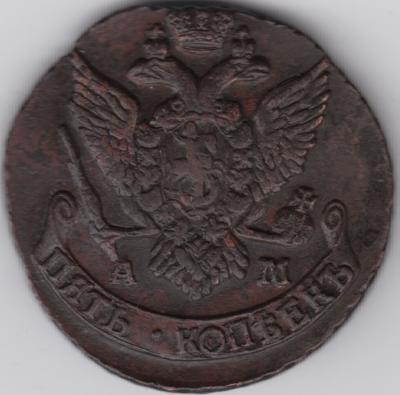 1796_2.jpg