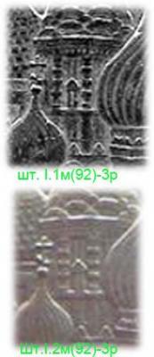 post-10700-1251875109_thumb.jpg