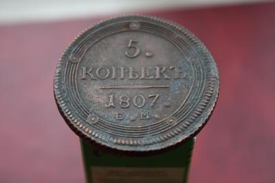 18073.JPG