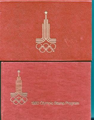 stamp_album.jpg