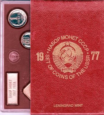 1977.set.folder.jpg