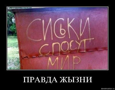 post-281-1252691012_thumb.jpg