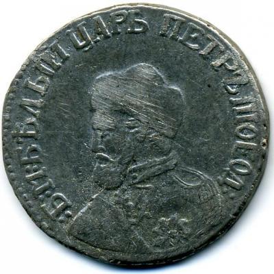 coins020.jpg