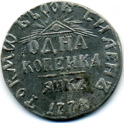 coins022.jpg