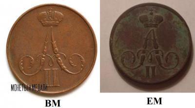 BM_EM.jpg