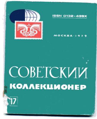 post-10313-1254058545_thumb.jpg