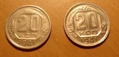coins1jpg.jpg