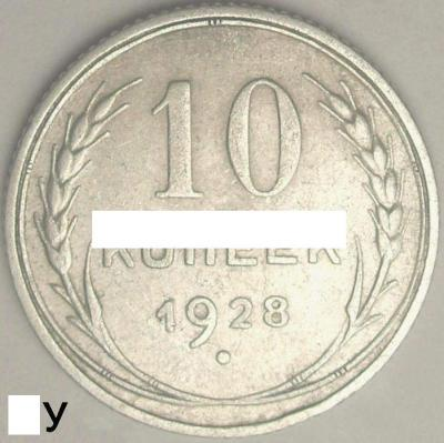 1928_.jpg