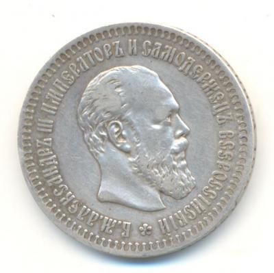 50____.1890.JPG
