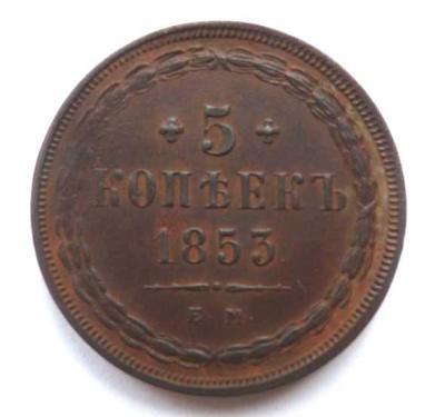 1853_1.JPG