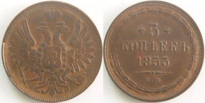 1853.jpg