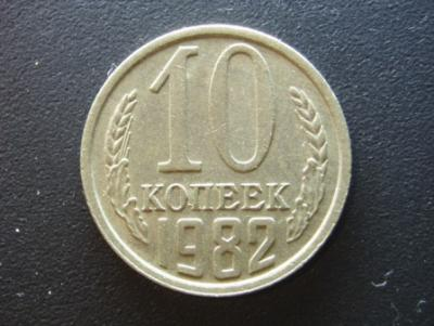 P10100221.JPG