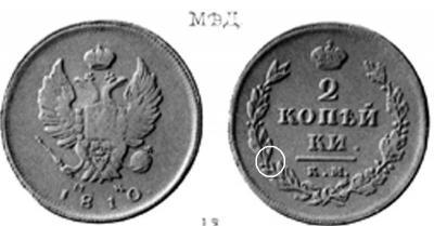 2_kop_1810_KM_MK.jpg
