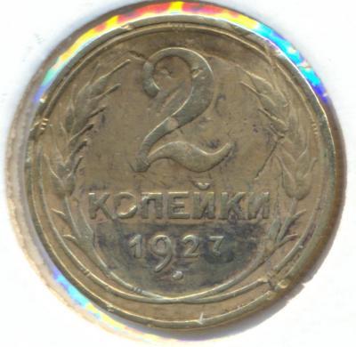 2k_1927_1.JPG
