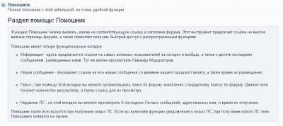 post-611-125895397327_thumb.jpg