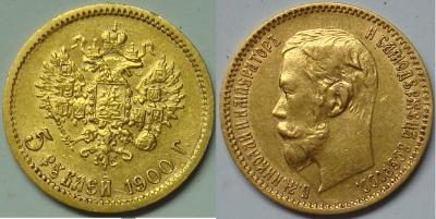 10-1900.jpg