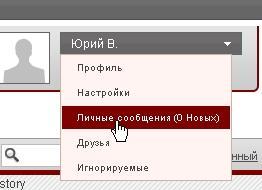 post-57-125931680644_thumb.jpg