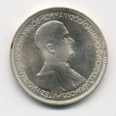 5pengo1930-1.jpg