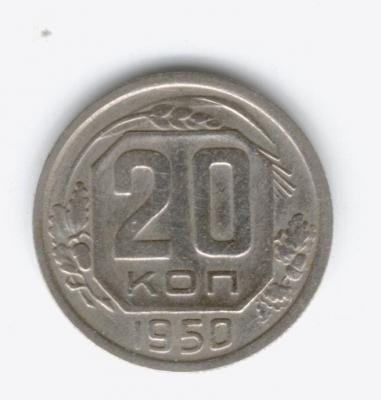 2050r.jpg