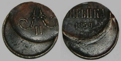 1 kop 1859 EM.jpg