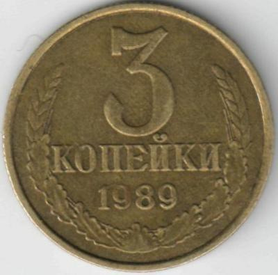 3-1989-а.jpg