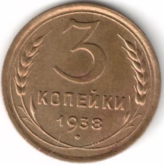 монета 9.jpg