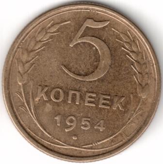 монета 4.jpg