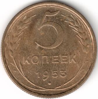монета 5.jpg