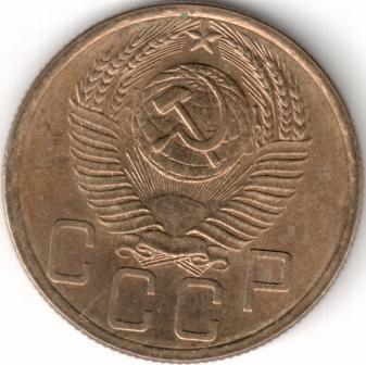 монета 5_5.jpg