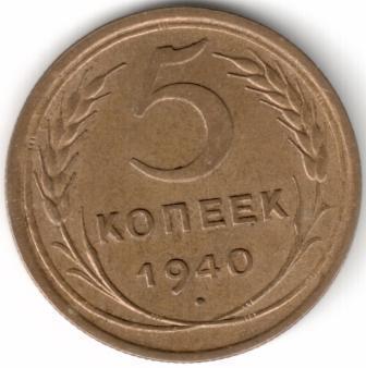 монета 6.jpg