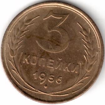 монета 8.jpg