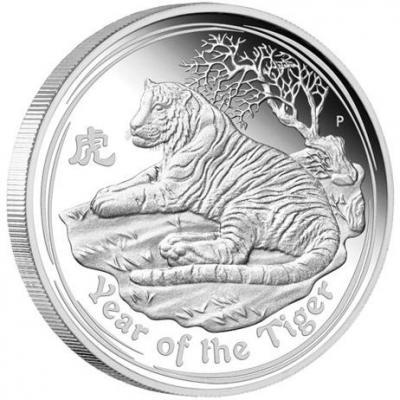 тигр монета (2).jpg