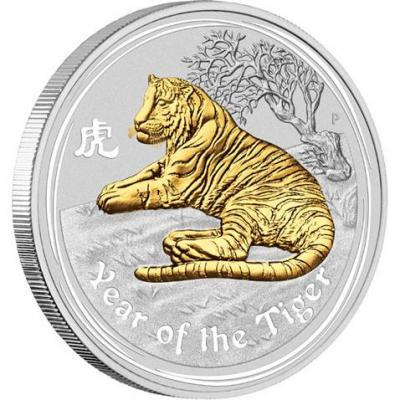 тигр монета (3).jpg