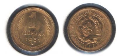 1k1931-1.jpg